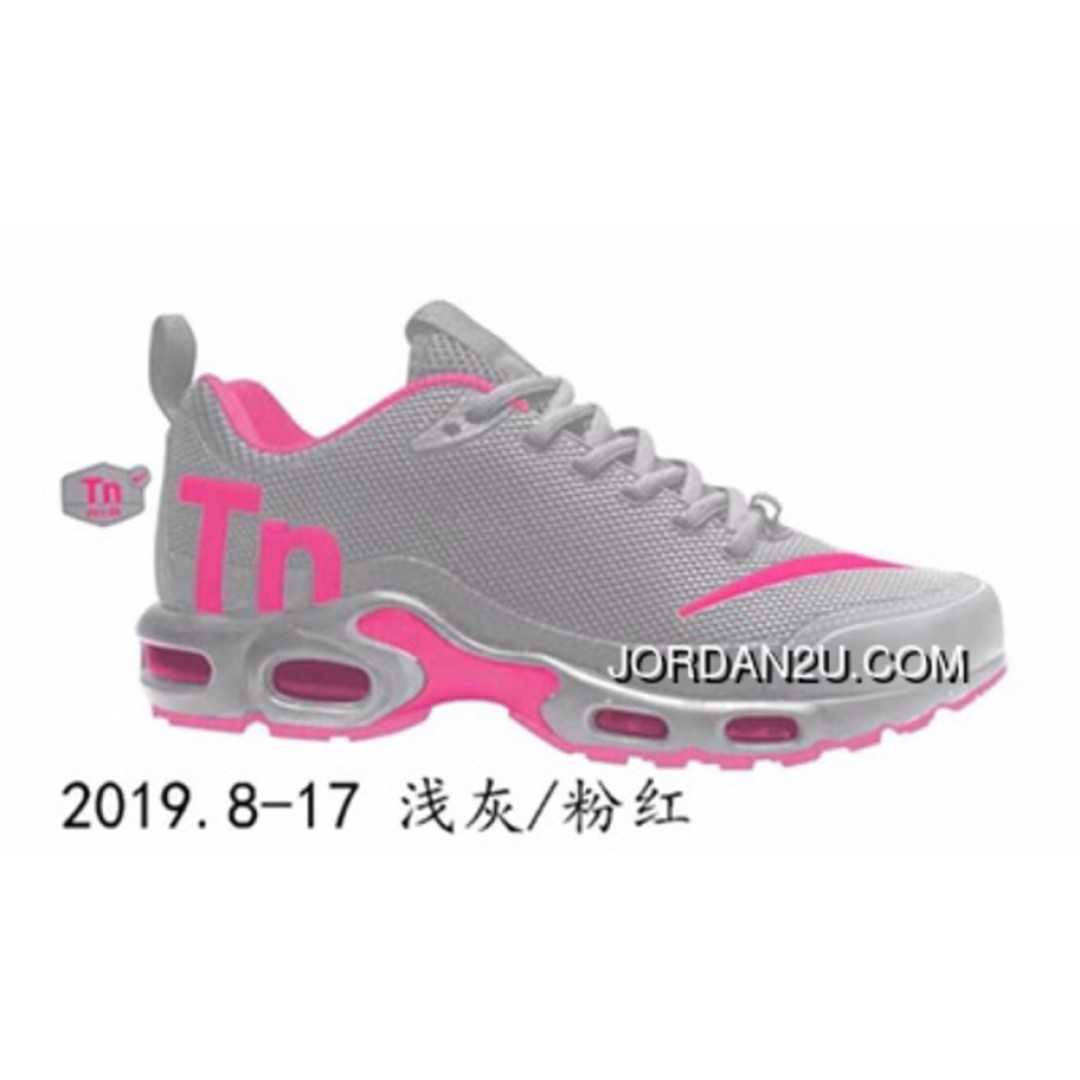 online store 1bf39 2ed05 Light Grey Pink Nike AIR MAX Tn Nanotechnology PLASTIC MERCURIAL Tn PLASTIC  Nanotechnology KPU Material Durable Non-rupture Discount